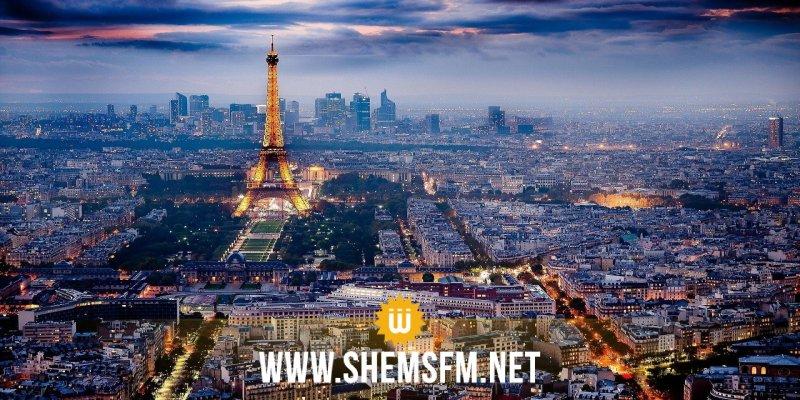 Une charte contre les stéréotypes sexistes dans la publicité — France