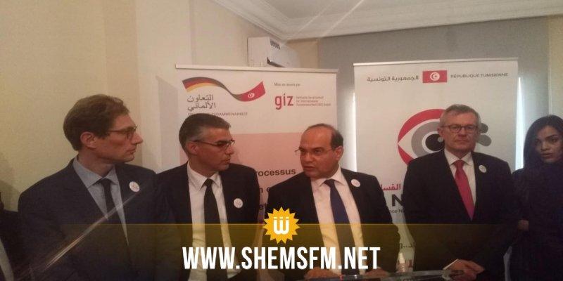 سيدي بوزيد: تدشين المكتب الجهوي لهيئة مكافحة الفساد
