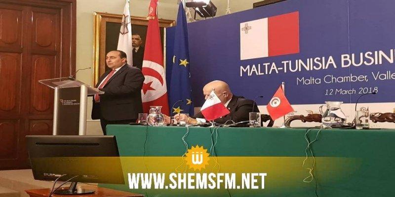 تونس تؤكد حرصها على تطوير العلاقات الإقتصادية مع مالطا