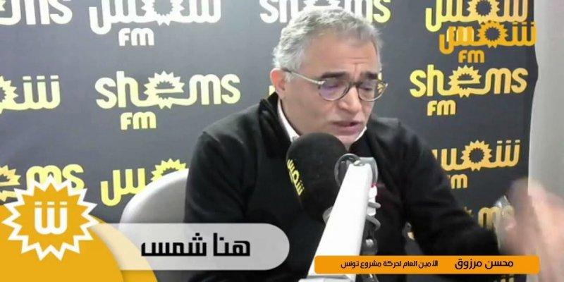 محسن مرزوق ضيف حصة 'هنا شمس'
