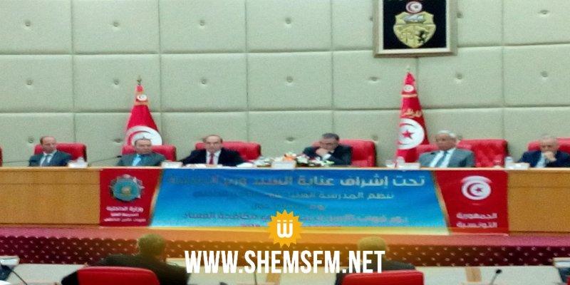 وزير الداخلية يؤكد إحالة 23 ملفا يتعلق بشبهة فساد على القضاء