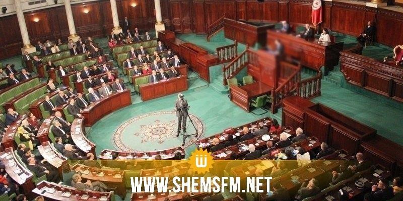 البرلمان: المرشحون لعضوية المحكمة الدستورية يفشلون في الحصول على اغلبية الأصوات