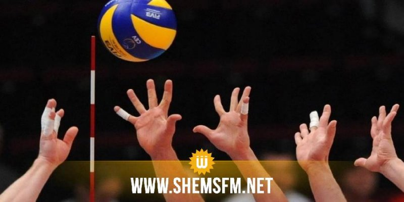 كرة الطائرة: نتائج قرعة الدور ثمن النهائي لكأس تونس