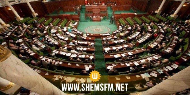 رفع الجلسة العامة للبرلمان المخصصة لانتخاب أربعة أعضاء للمحكمة الدستورية
