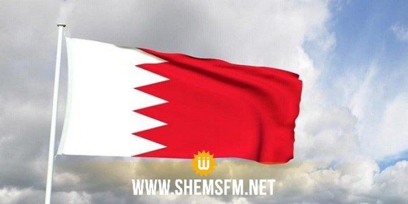 سحب البحرين من قائمة الدول غير المتعاونة ضريبياً