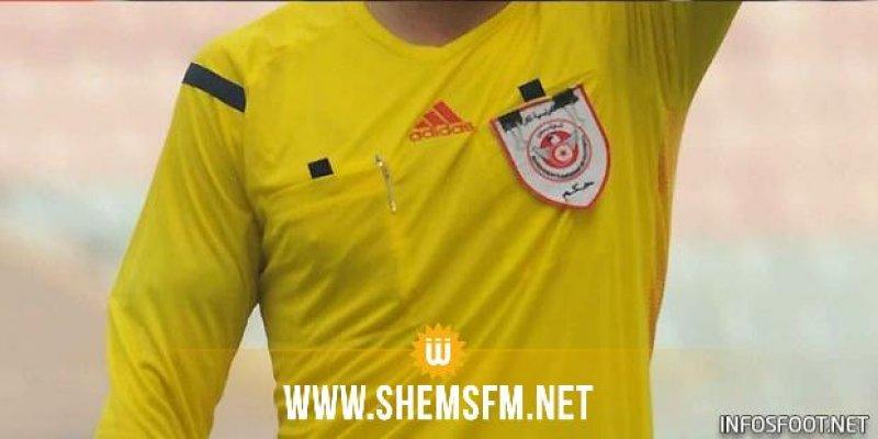 Les arbitres Loucif, Razgallah et Sahbani suspendus jusqu'à la fin de la saison