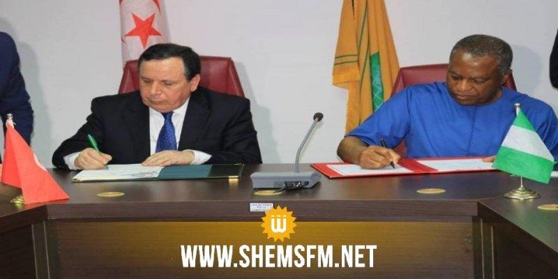 تونس توقع 6 اتفاقيات ومذكرات تفاهمم مع نيجيريا