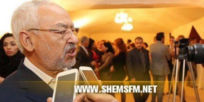 Rached Ghannouchi: pas de crise de pouvoir dans le pays