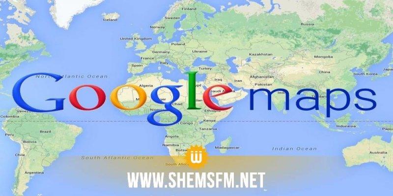 طريقة استعمال خرائط غوغل دون انترنات