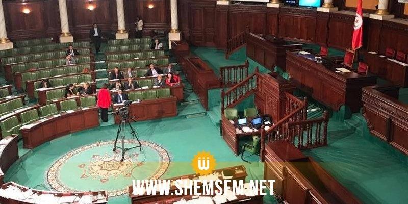 البوصلة: نصف النواب لا يشاركون في العمل التشريعي