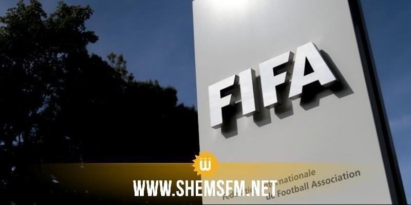 La Tunisie en tête de peloton en Afrique — Classement Fifa