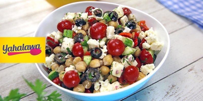 Salade de pois chiche méditerranée proposée par Yahalawa.net