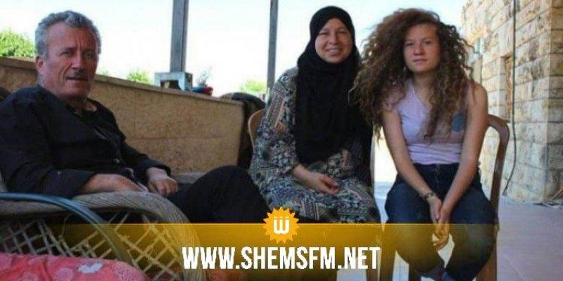 القصرين :والد الأسيرة عهد التميمي يغيب عن ذكرى يوم الأرض بسبب عدم منحه التأشيرة