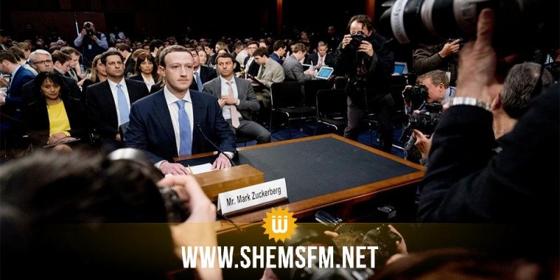 Donn es pirat es zuckerberg pr sente ses excuses devant for Derniere volonte devant le miroir