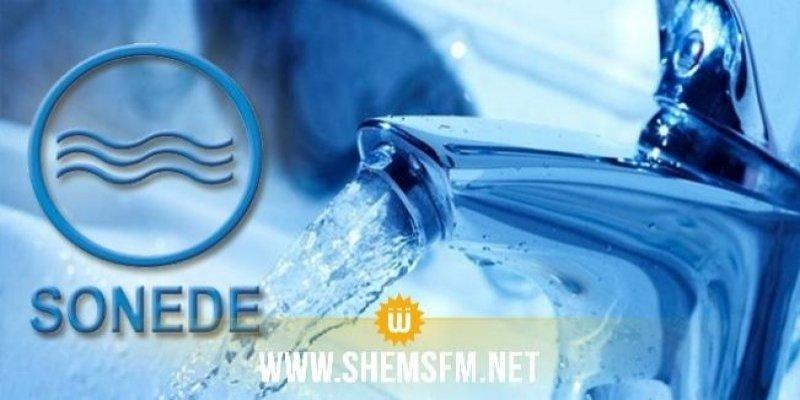 Le Kef: Perturbation et coupure dans la distribution de l'eau potable à Djerissa