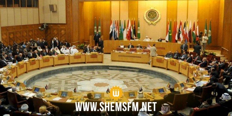BCE au 29ème sommet arabe à Dhahran en Arabie Saoudite