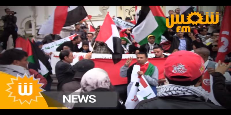 Tunis: Manifestation pour dénoncer les frappes occidentales su la Syrie