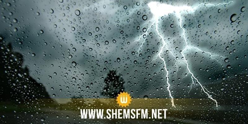 Prévisions météo pour dimanche 15 avril 2018
