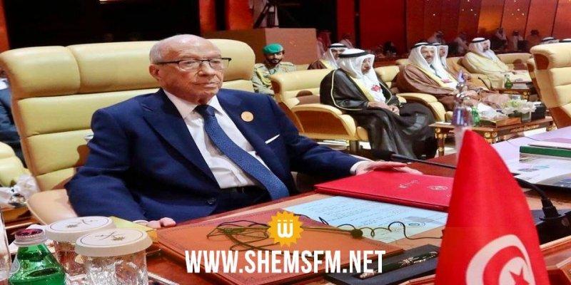 القمة العربية بالظهران : رئيس الجمهورية  يؤكد التزام تونس بحسن علاقاتها مع كافة الدول العربية