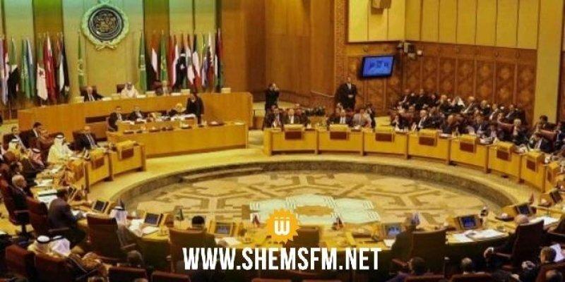Le prochain sommet arabe se déroulera en Tunisie