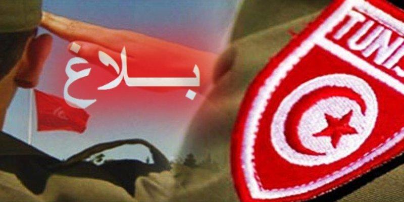 الكاف: العثور على رشاش ومعدات لصنع الألغام