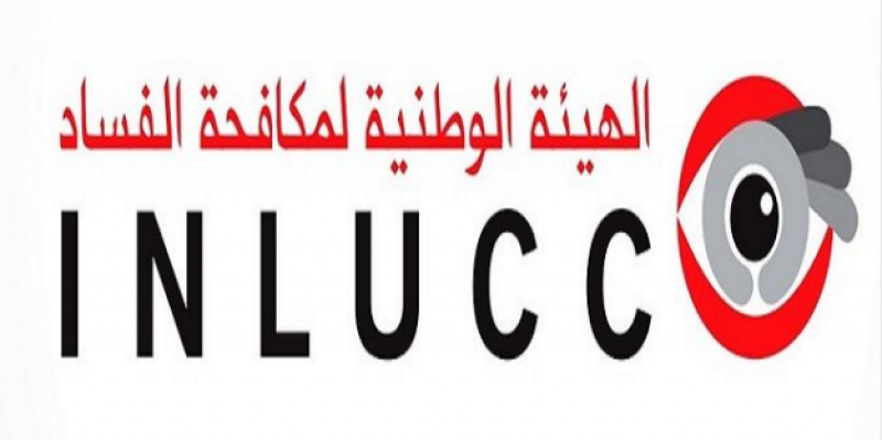 توصيات الهيئة الوطنية لمكافحة الفساد للموقعين على وثيقة قرطاج