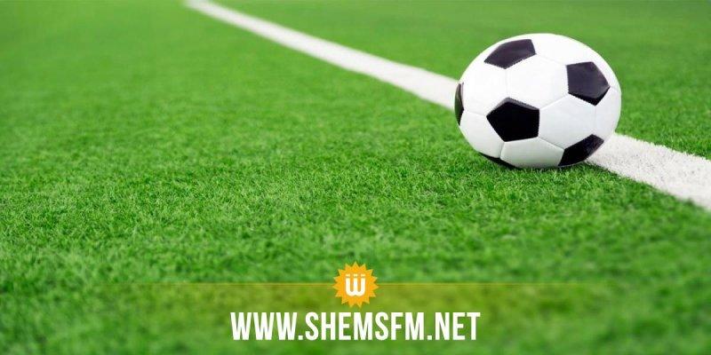 تصفيات كأس إفريقيا (أقل من 20 عاما): تونس والجزائر يوم السبت بملعب رادس