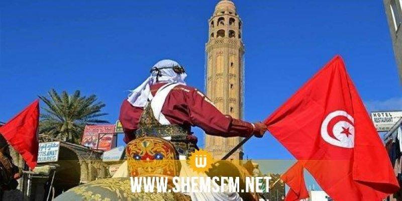 توزر تحتضن المهرجان العربي للأنشطة التراثية والشعبية