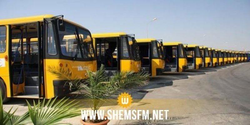 شركة 'نقل تونس' تبرمج سفرات اضافية خلال شهر رمضان
