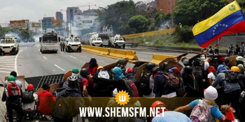 فنزويلا تحظر التظاهر قبيل الانتخابات