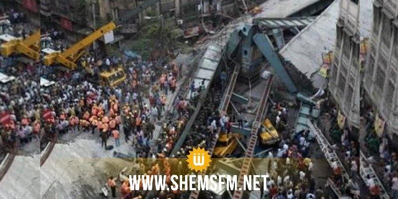 الهند: مقتل 20 شخصا نتيجة إنهيار جسر