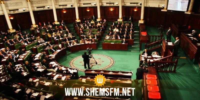 البرلمان: كتلة حركة النهضة تقدم مبادرة تشريعية خاصة بالجنسية التونسية