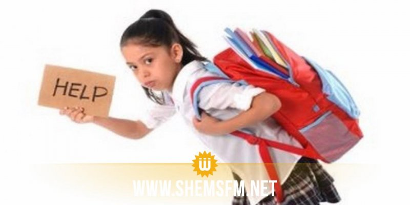 دراسة: الحقيبة المدرسية بريئة من شعور الأطفال بآلام الظهر