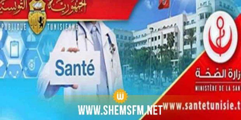 توصيات وزارة الصحة للصائمين