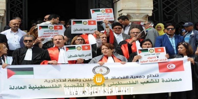 جمعية القضاة وهيئة المحامين تطالبان الحكومة باتخاذ موقف واضح من نقل السفارة الأمريكية إلى القدس