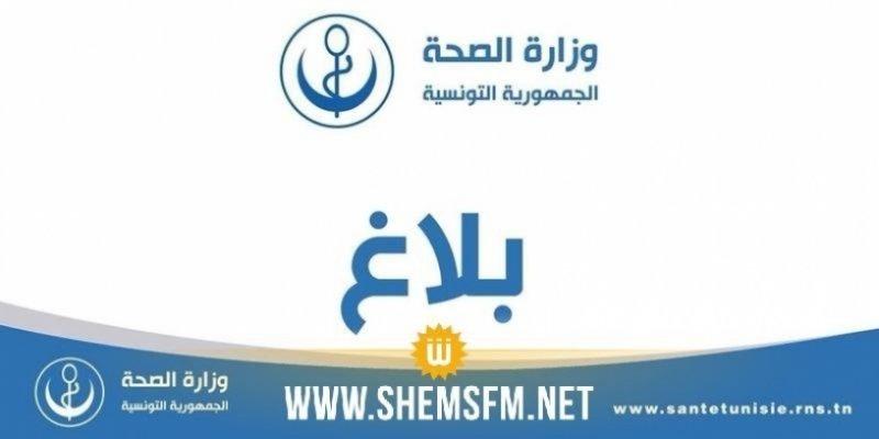 Les recommandations du ministère de la Santé pour le mois de Ramadan