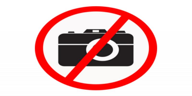 القصرين: إيقاف شخصين كانا بصدد تصوير مسالك حدودية وجبلية في بوشبكة