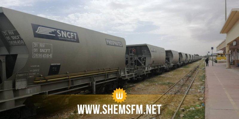 قفصة: أعوان الاستخلاص بشركة السكك الحديدية في إضراب جوع