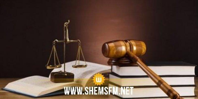 إحالة عون حرس وطني على المجلس الجناحي بالمحكمة الإبتداية بمدنين