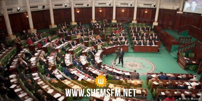 البرلمان:احالة مشروع قانون برنامج الأمان الاجتماعي الى لجنة التوافقات