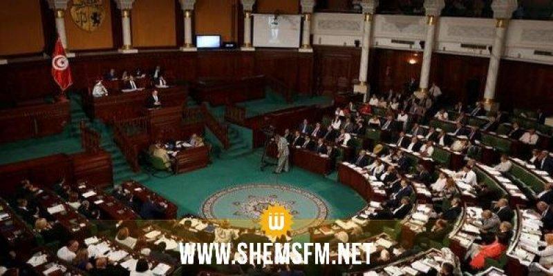 البرلمان يعقد الأسبوع المقبل ثلاث جلسات عامة تخصص لمناقشة مشاريع قوانين ذات صبغة اقتصادية