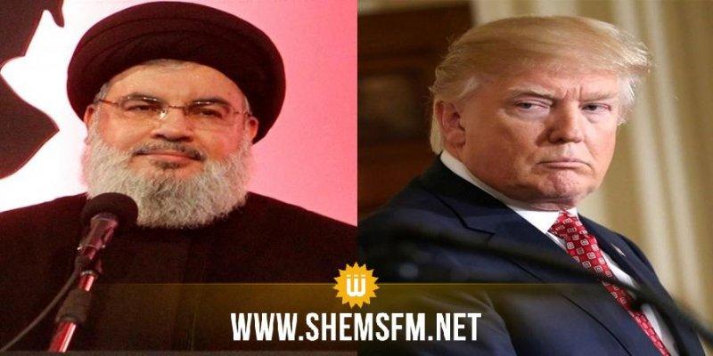 Les Etats-Unis et leurs alliés du Golfe sanctionnent le Hezbollah libanais