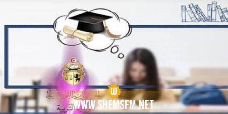 Monastir : Interdiction de l'étalage anarchique et organisé dans les souks pendant les examens du baccalauréat
