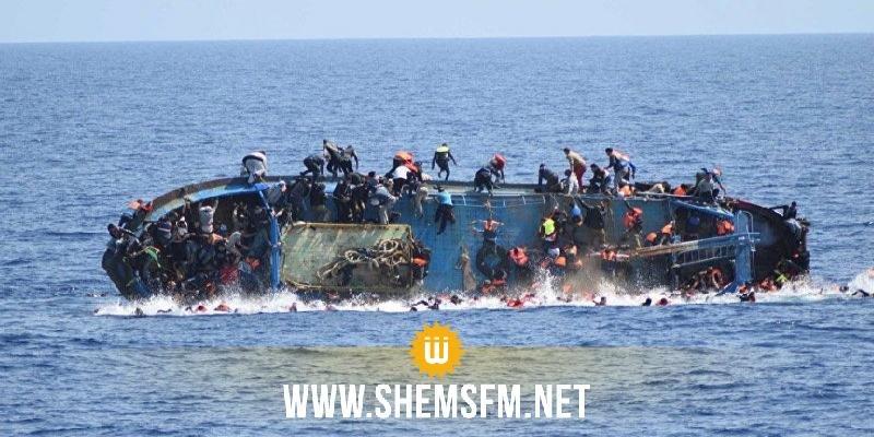 غرق مركب مهاجرين: فتح تحقيق حول ما راج من تواطئ أمني