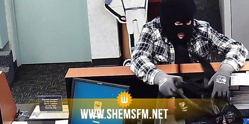 Un américain tente de braquer une banque à Gammarth