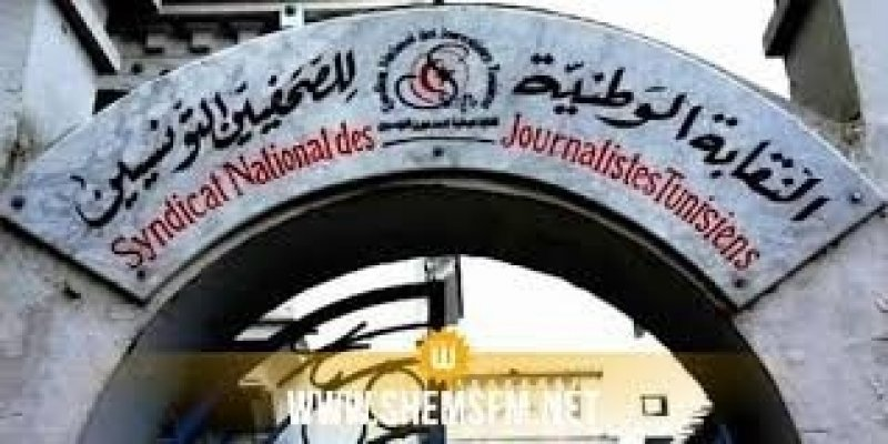 12 cas d'agression contre les journalistes recensés en mai 2018