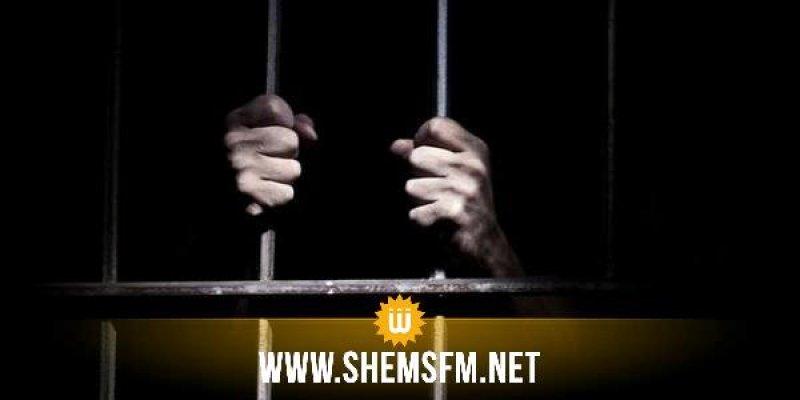 سيدي حسين :القبض على شخصين أحدهما محكوم عليه بالسّجن لمدّة 15 سنة