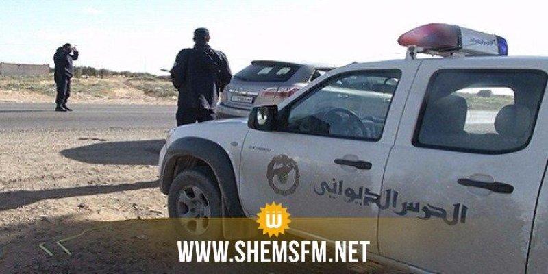 ساقية سيدي يوسف: مهربون يعتدون على دورية للحرس الديواني