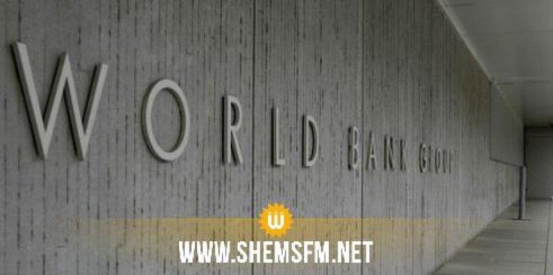 وزارتا التربية والفلاحة تُوقعان اتفاقيتي تمويل مع البنك العالمي