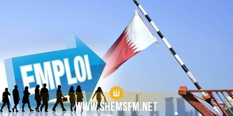 الاتفاق مع قطر لرفع سقف تأشيرات العمل الممنوحة إلى 5000 تأشيرة في 2018